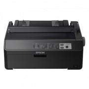 EPSON Matrični štampač LQ-590II