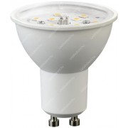 Led spot GU10, 7W, 700 lumen, 6000 kelvin, hideg fehér, nem vibrál, a garancia 3 év!