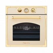 Kuppersberg Встраиваемый электрический духовой шкаф Kuppersberg RC 699 C GOLD