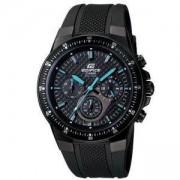 Мъжки часовник Casio Edifice EF-552PB-1A2VEF