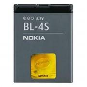 Be Nokia Bl-4s Pour Nokia X3-02