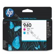 Глава HP 940, Magenta + Cyan, p/n C4901A - Оригинален HP консуматив - печатаща глава