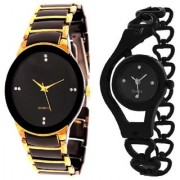 TRUE COLORS FAST SELLING IIK STAR PERSONALITY COMBO Analog Watch - For Men