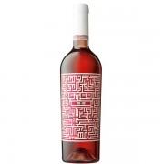 Jidvei - Mysterium Rose Syraz + Cabernet Sauvignon 0.75 L