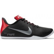 Nike AIR BEHOLD LOW Basketball Shoes(Black)