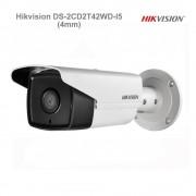 Hikvision DS-2CD2T42WD-I5 (4mm) 4Mpix EXIR do 50m
