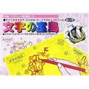 Treasure Island of character (japan import)