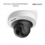 Hikvision DS-2CD2F22FWD-I(4mm) 2Mpix