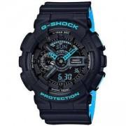 Мъжки часовник Casio G-shock GA-110LN-1AER