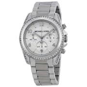Ceas de damă Michael Kors Blair MK5165