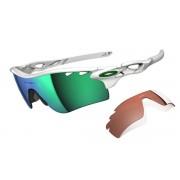 Oakley - okuliare RADARLOCK PATH Zelená, biela Velikost: TU