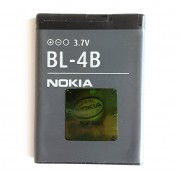 Батерия за Nokia - Модел BL-4B
