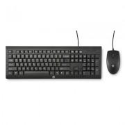 HP C2500 Desktop