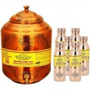 Taluka Pure Copper Handmade Water Pot Tank Matka Dispenser   17000 ML Capacity   with Set 6 Copper Bottle Water Bottle Joint free - Leak Proof Bottle 1000 ML Each   For Kitchen Good Health Benefit