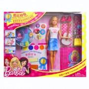 Papusa Barbie Pink Envelope Powder Bag FGC37