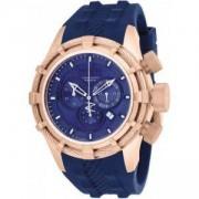 Мъжки часовник Invicta - Bolt, 11817