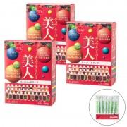チョウ・スーパー美人特別3箱セット[90包]7包プレゼント【QVC】40代・50代レディースファッション