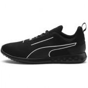 Puma Men's Black Carson 2 Concave Running shoes