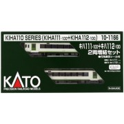 Series Kiha110 (Kiha111-100 + Kiha112-100) (Add-on 2-Car Set)