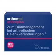 Orthomol arthroplus Granulat/Kapseln 30 St Tagesportionen