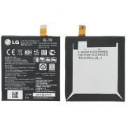 New BL-T9 Battery For LG Nexus 5 - 2300 mAh