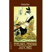 Eternul feminin japonez/Octavian Simu