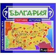 """Детска занимателна игра """"България"""" от Play Land"""