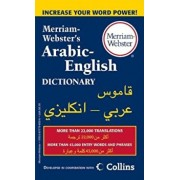 Merriam-Webster's Arabic-English Dictionary, Paperback/Merriam-Webster