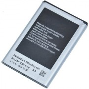 Samsung S8600 Wave 3 Battery - 100 Original