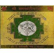 Astrology Goods New Saraswati Yantra On Copper Sheet 8714