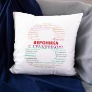 """Именная подушка """"8 марта"""""""