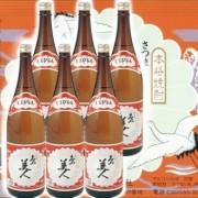 長島研醸 本格焼酎 島美人 1800ml瓶×6本