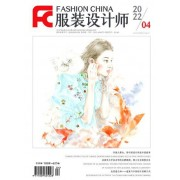 [GROUPE] FASHION CHINA Fashion China -