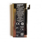 Батерия за Nokia Lumia 900 - Модел BP-6EW