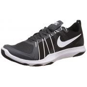 Nike Men's Anthra and Wht Multisport Training Shoes -8 UK/India (42.5 EU)(9 US)
