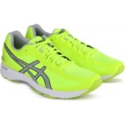 Asics GEL-DS TRAINER 23 Running Shoes For Men(Yellow)