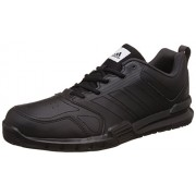 adidas Men's Essential Star 3 M Cblack, Utiblk and Ftwwht Multisport Training Shoes - 7 UK/India (40.67 EU)