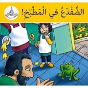 Arabic Club Readers: Yellow Band: There's a Frog in the Kitchen/***