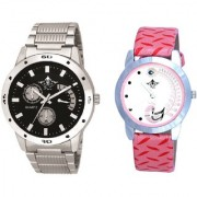 Luxury Black Dial Metal Belt And Pink Peacock Colour Couple Casual Analogue Watch By Vivah Mart