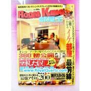 Room King Vol.2