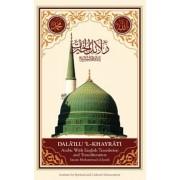 Dala'il Al-Khayrat (Original Arabic, Transliteration and Translation to English), Paperback
