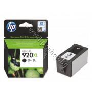 Мастило HP 920XL, Black, p/n CD975AE - Оригинален HP консуматив - касета с мастило