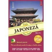 Limba japoneza + CD. Simplu si eficient Ed.7 - Neculai Amalinei
