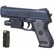 Nawani Toy Air Gun Laser Gun with 6mm Bullets Size - 16/11 cm...
