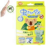 Insect Repellent Hanger by Wakodo (1 Pc) - Made in JAPAN