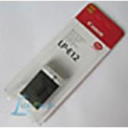 Canon LP-E12 Battery for Canon EOS 100D EOS-M EOS M Rebel SL1 Camera