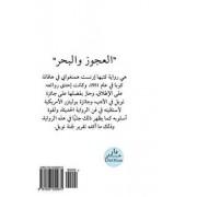 The Old Man and the Sea (Arabic Edition): El Agouz W Al Bahr (Arabic), Paperback/Ernest Hemingway