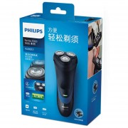 Voltaje mundial profesional Philips (100 240 V) maquinilla de afeitar S1560/04 3D cabeza flotante completo IPX 7 Nivel impermeable Afeitadora eléctrica(Dark gray azul)