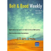 [GROUPE] SERVICE D'INFORMATION ECONOMIQUE DE CHINE Belt and Road Weekly -