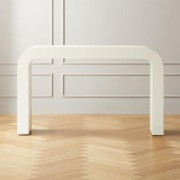 Horseshoe Ivory Lacquered Linen Console Table by CB2